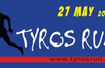 Tyros Run 2018