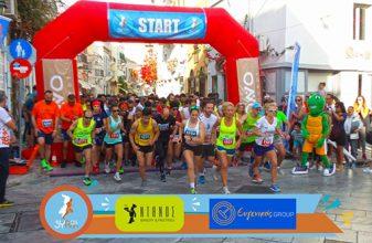 Syros Run 2018