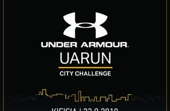 Under Armour Run Kifisia City Challenge 2018
