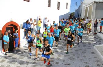 Mykonos Run 2018