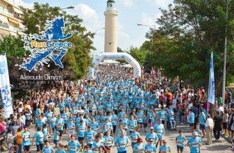 Η Αλεξανδρούπολη γιόρτασε την επιστροφή των αγώνων Run Greece 2021