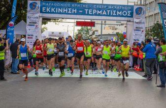Μαραθώνιος Κρήτης - Crete Marathon 2019