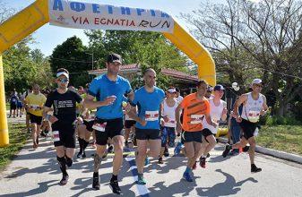 4ο Via Egnatia Run
