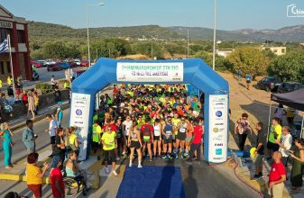 Ημιμαραθώνιος στη Χίο – Το νησί της μαστίχας 2021