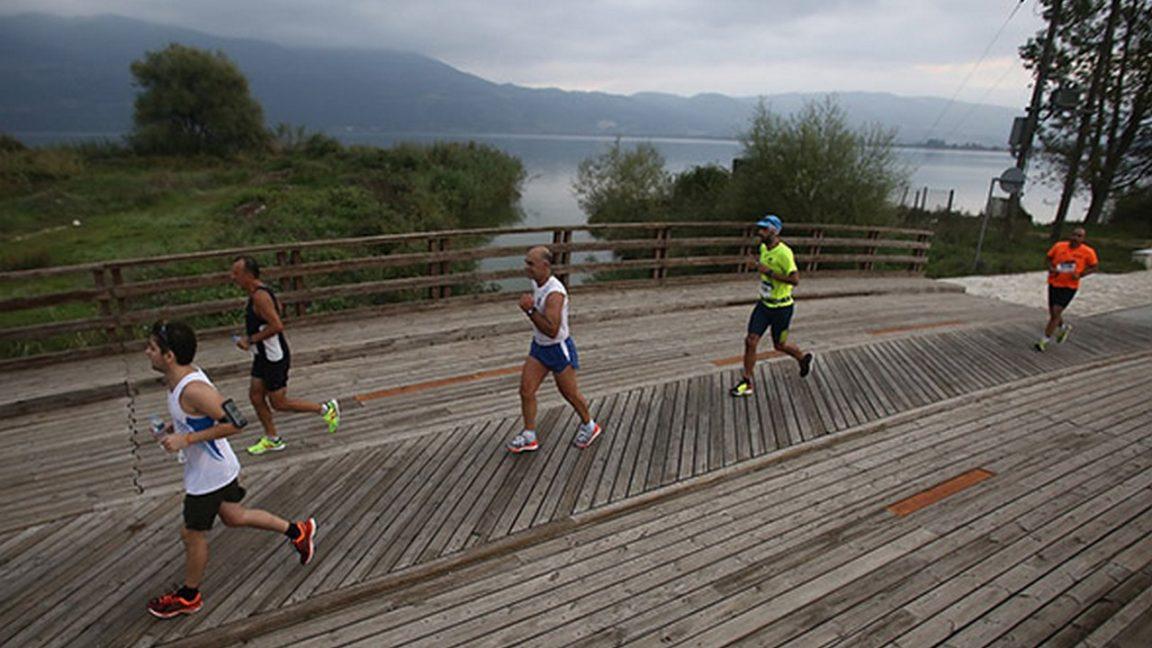 Ioannina Lake Run