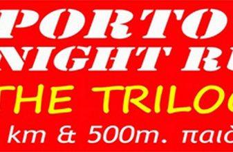 Porto Heli Night Run the Trilogy