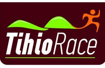 TihioRace Ultra Edition - Νέα ημερομηνία