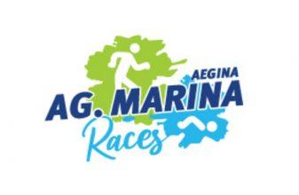 """2ος Αγώνας """"Αγία Μαρίνα Races"""""""