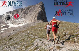 16th Olympus Marathon - Ημέρα 1η