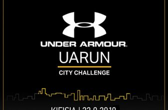 Under Armour Run Kifisia City Challenge 2019