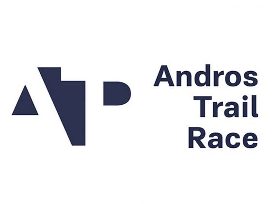 Andros trail race λογότυπο