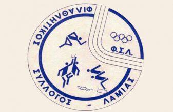 34ος Δρόμος Ελευθερίας «Θερμοπύλες Αλαμάνα Γοργοπόταμος» - 1ος Ημιμαραθώνιος