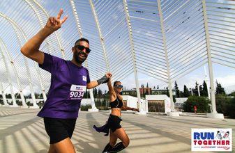 Τελευταίες μέρες εγγραφών για το Run Together Athens 2019