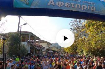 Το επίσημο Βίντεο του 8ου Φιλίππειου δρόμου - Βέροια