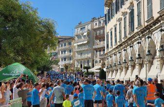 Corfu Half Marathon 2021 - Ακύρωση