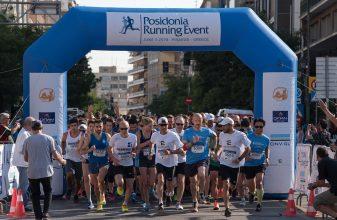 Posidonia Running Event 2020 - Aκύρωση