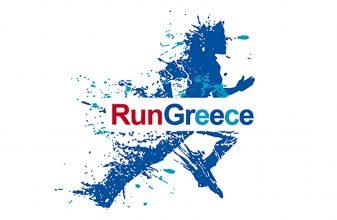 Run Greece 2021 - Ιωάννινα