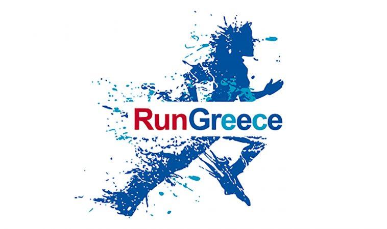 Run Greece 2021