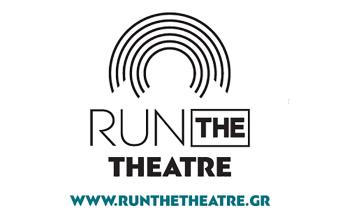4ος Αγώνας Δρόμου «Run the Theatre» - Aναβολή