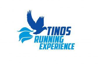 Tinos Running Experience 2020 - Ακύρωση (νέα ημερομηνία 2021)