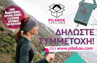 Pilabox Trail Race 2020