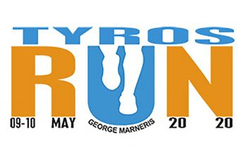 Tyros Run 2020 & Τyros Triathlon- Nέα ημερομηνία