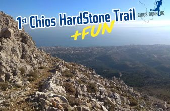 1st Chios Hardstone Trail 2020 - Αναβολή