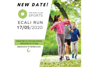 Ecali Run 2020