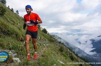 Faethon Olympus Marathon 2020 - Nέα ημερομηνία