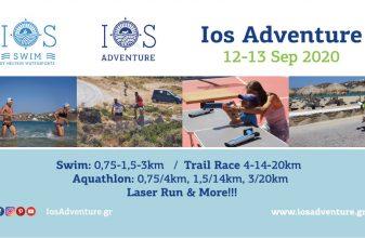 Ios Adventure 2020