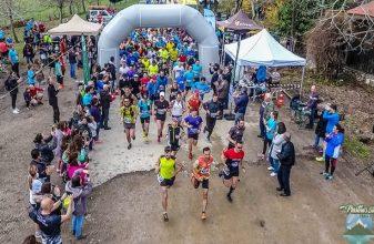 4o Plastiras Lake Trail Run - Ακύρωση