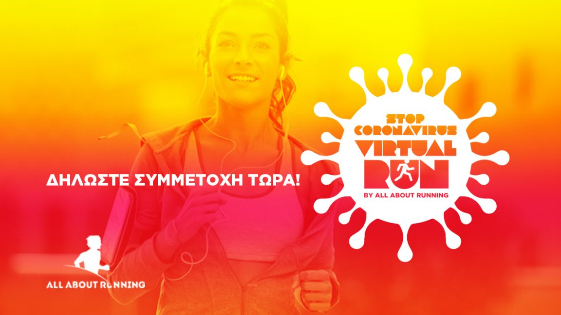 Stop Coronovirus Virtual Run by All About Running