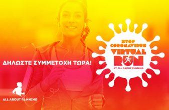 Αποτελέσματα Stop Coronavirus Virtual Run by All About Running