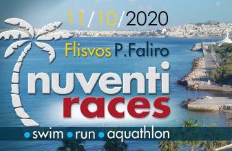 8οι Αγώνες «Nuventi Races» - Ακύρωση