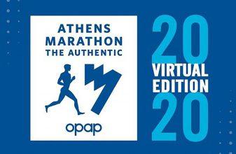 Athens Marathon the Authentic goes Virtual