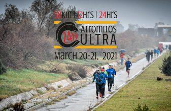 2ος Atromitos Ultra 2021 - Ακύρωση