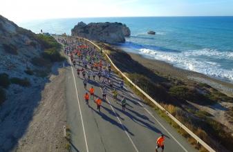 23ος Logicom Cyprus Marathon