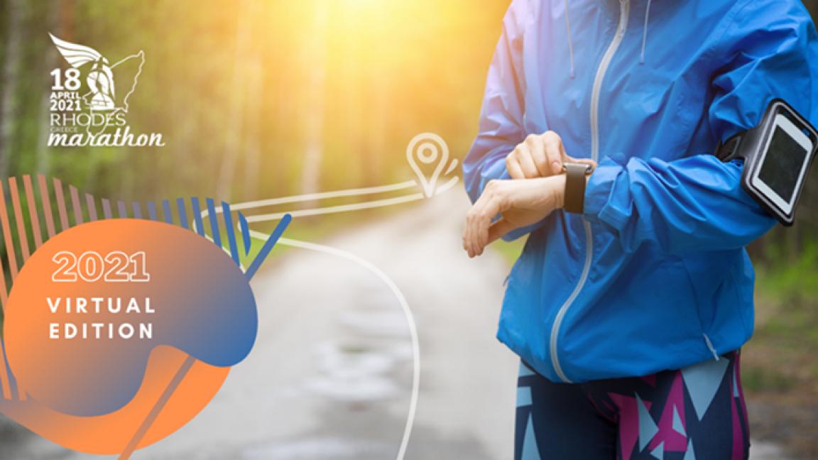 1ο Rhodes Virtual Marathon - Runner Magazine