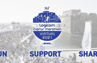 Virtual - Logicom Cyprus Marathon