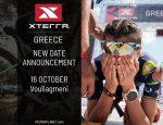 New date for XTERRA GREECE