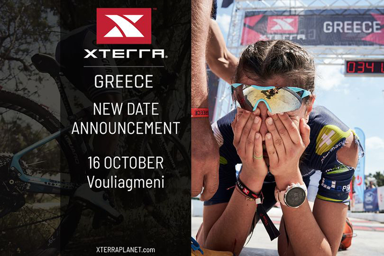 New date for XTERRA GREECE