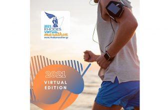 Rhodes Virtual Marathon 2021
