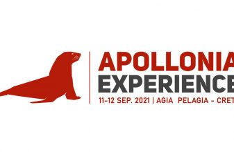 Apollonia Experience - Ακύρωση