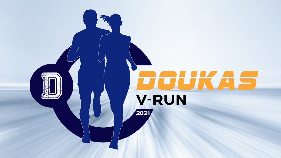 Λογότυπο Doukas Virtual Run