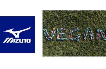 Τα running μοντέλα της Mizuno είναι πλέον 100% Vegan friendly