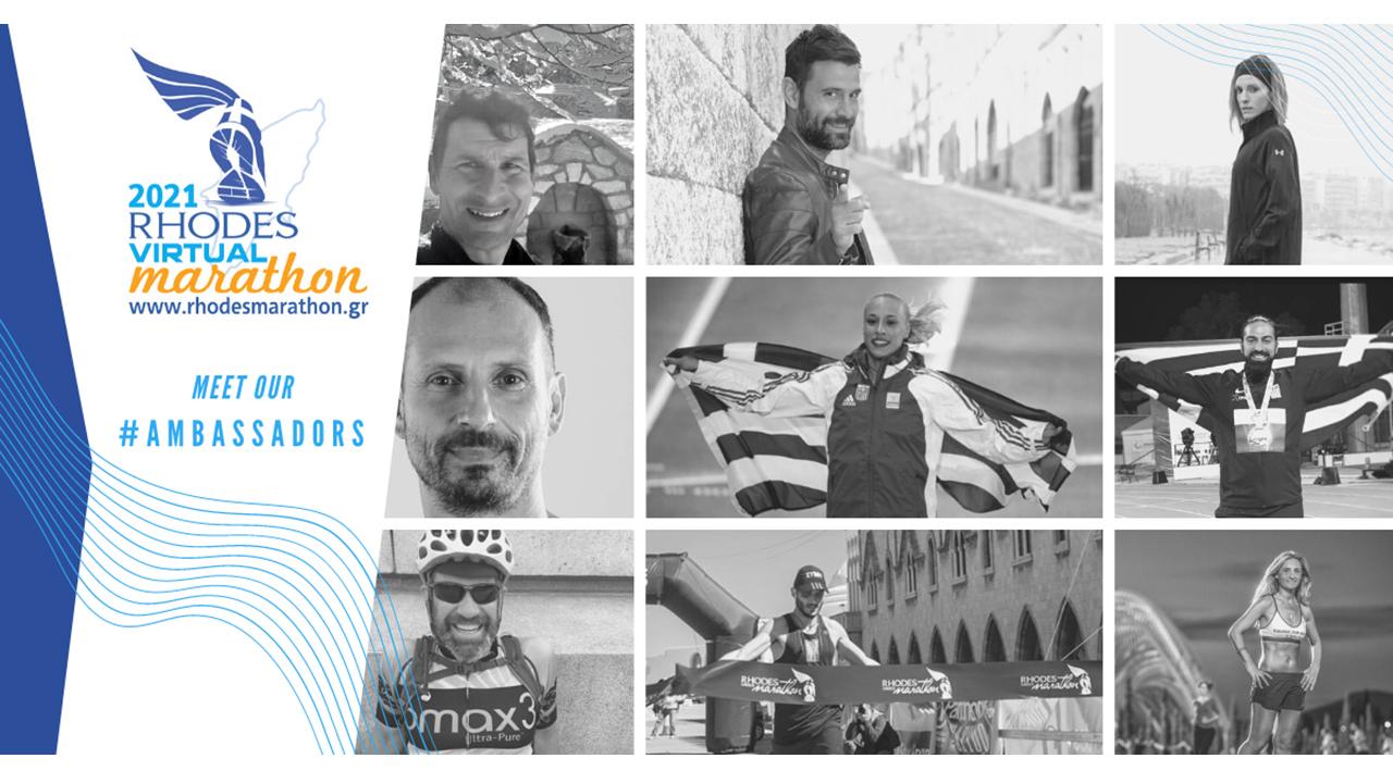 Rhodes Virtual Marathon ambassadors