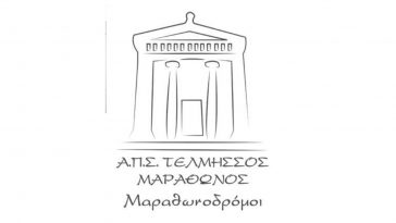 ΑΠΣ Τελμησσός Μαραθώνος λογότυπο