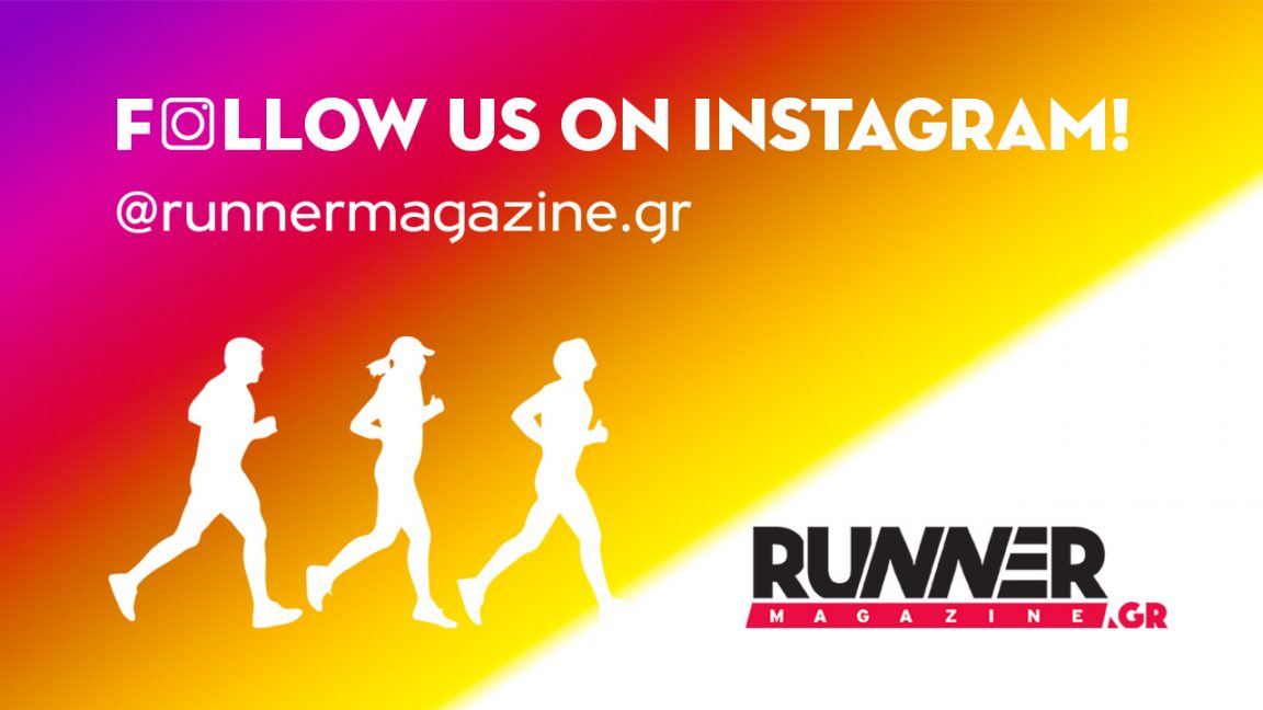 follow runnermagazine.gr on instagram