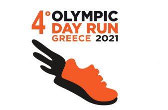 4ο Olympic Day Run Greece