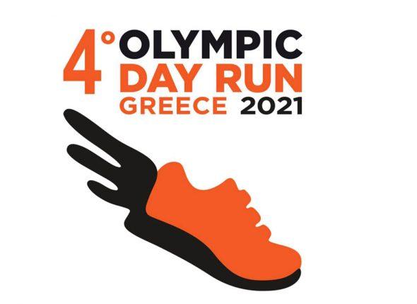 4ο Olympic Day Run